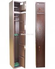 Оружейный  металлический сейф шкаф КО-034т купить по низкой цене в СПб, скидки, акции , дешево, недорого