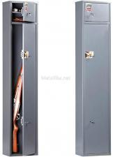 Шкаф оружейный AIKO ЧИРОК 1520  купить по низкой цене в СПб, скидки, акции , дешево, недорого