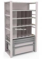 Система хранения  для склада MODUL 1х2000 №7 металлическая купить со скидкой