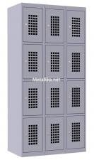 Шкаф металлический для сумок  ШР-312 900 (Перф.двери) купить  дешево в СПб