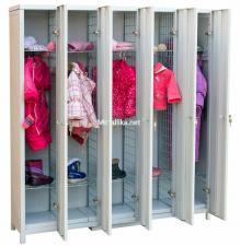 Металлический сушильный Шкаф KIDBOX 5 купить по низкой цене