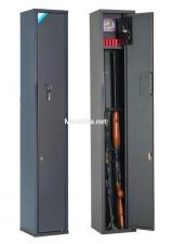 Купить Шкаф оружейный ОШН-4 дешево со скидками в спб