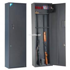 Сейф/шкаф для оружия ОШН-7 купить со скидкой дешево