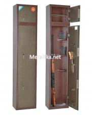 Купить Сейф для оружия ОШ-2Г недорого со скидкой