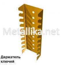 Полка металлическому инструментальному шкафу серии ИП купить в спб дешево